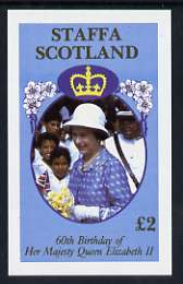 Staffa 1986 Queen's 60th Birthday imperf deluxe sheet (�2 value) unmounted mint