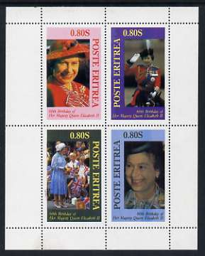 Eritrea 1986 Queen's 60th Birthday perf sheetlet containing set of 4 stamps