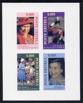 Eritrea 1986 Queen's 60th Birthday imperf sheetlet containing set of 4 stamps unmounted mint