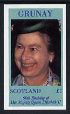 Grunay 1986 Queen's 60th Birthday imperf souvenir sheet (�1 value) unmounted mint