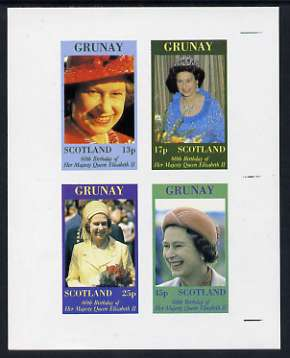 Grunay 1986 Queen's 60th Birthday imperf sheetlet containing set of 4 stamps unmounted mint