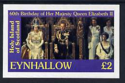 Eynhallow 1986 Queen's 60th Birthday imperf deluxe sheet (�2 value) unmounted mint