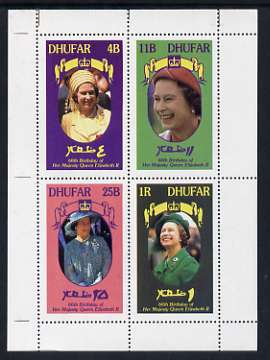 Dhufar 1986 Queen's 60th Birthday perf sheetlet containing set of 4 stamps unmounted mint