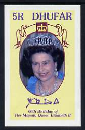Dhufar 1986 Queen's 60th Birthday imperf deluxe sheet (5R value) unmounted mint