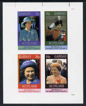 Gairsay 1986 Queen's 60th Birthday imperf sheetlet containing set of 4 stamps unmounted mint