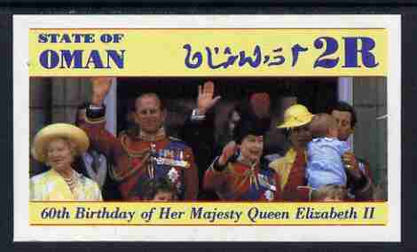 Oman 1986 Queen's 60th Birthday imperf souvenir sheet (2R value) unmounted mint
