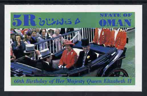 Oman 1986 Queen's 60th Birthday imperf deluxe sheet (5R value) unmounted mint