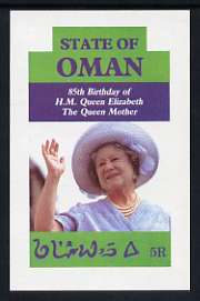 Oman 1985 Life & Times of HM Queen Mother imperf deluxe sheet (5R value) unmounted mint
