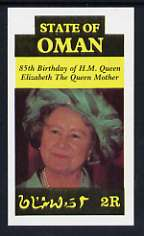 Oman 1985 Life & Times of HM Queen Mother imperf souvenir sheet (2R value) unmounted mint