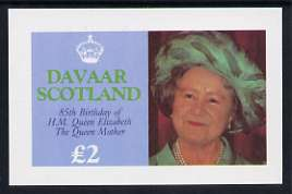 Davaar Island 1985 Life & Times of HM Queen Mother imperf deluxe sheet (�2 value) unmounted mint