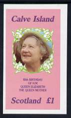 Calve Island 1985 Life & Times of HM Queen Mother imperf souvenir sheet (�1 value) unmounted mint