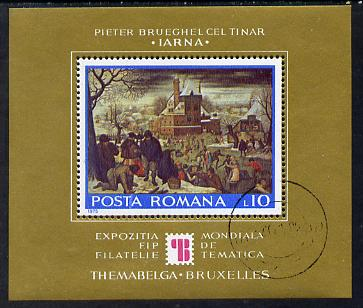 Rumania 1975 'Themabelga 75' Stamp Exhibition (Painting by Brueghel) m/sheet cto used SG MS 4182