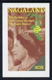 Nagaland 1985 Life & Times of HM Queen Mother imperf deluxe sheet (2ch value) unmounted mint