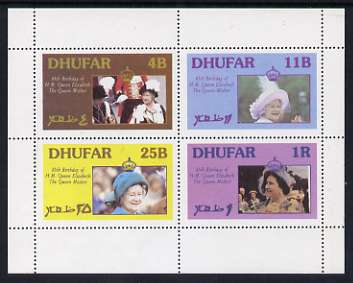 Dhufar 1985 Life & Times of HM Queen Mother perf sheetlet of 4 values (4b, 11b, 25b & 1R) unmounted mint