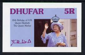 Dhufar 1985 Life & Times of HM Queen Mother imperf deluxe sheet (5R value) unmounted mint