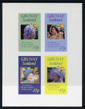 Grunay 1985 Life & Times of HM Queen Mother imperf sheetlet of 4 values (13p, 17p, 25p & 45p) unmounted mint