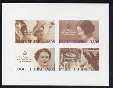 Eritrea 1985 Life & Times of HM Queen Mother imperf sheetlet of 4 values (4 x 0.80s values) unmounted mint