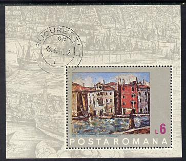 Rumania 1972 UNESCO Save Venice (Painting by Petrascu) m/sheet cto used SG MS 3957