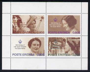 Eritrea 1985 Life & Times of HM Queen Mother perf sheetlet of 4 values (4 x 0.80s values) unmounted mint
