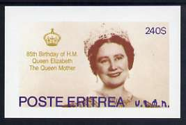 Eritrea 1985 Life & Times of HM Queen Mother imperf deluxe sheet (240$ value) unmounted mint