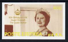 Eritrea 1985 Life & Times of HM Queen Mother imperf souvenir sheet (160$ value) unmounted mint