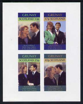 Grunay 1986 Royal Wedding imperf sheetlet of 4, unmounted mint