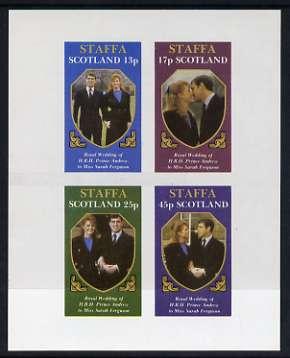 Staffa 1986 Royal Wedding imperf sheetlet of 4, unmounted mint