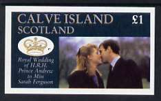 Calve Island 1986 Royal Wedding imperf souvenir sheet (�1 value) unmounted mint