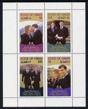 Oman 1986 Royal Wedding perf sheetlet of 4, unmounted mint