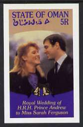 Oman 1986 Royal Wedding imperf deluxe sheet (5R value) unmounted mint