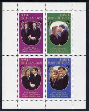 Eritrea 1986 Royal Wedding perf sheetlet of 4, unmounted mint