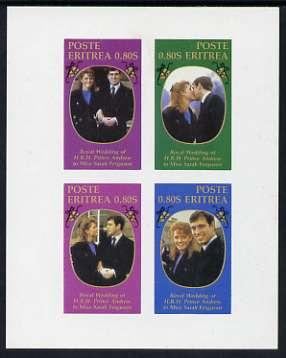 Eritrea 1986 Royal Wedding imperf sheetlet of 4, unmounted mint