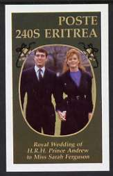 Eritrea 1986 Royal Wedding imperf deluxe sheet (240s value)