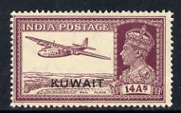 Kuwait 1945 KG6 Armsatrong Whitworth Mail Plane 14as unmounted mint, SG 63