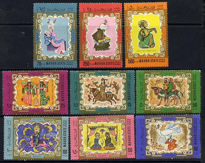 Aden - Mahra 1967 Arabic Paintings perf set of 9 unmounted mint, Mi 30-38A