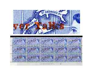 Bermuda 1953 Three Power Talks 1s3d lower 3 rows incl 10/3 var (dot joins