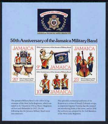 Jamaica 1977 Military Band perf m/sheet unmounted mint, SG MS 442