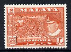 Malaya - Johore 1960 Pineapples 2c (from def set) unmounted mint, SG 156