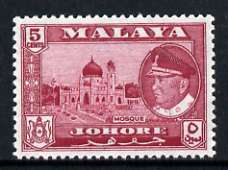 Malaya - Johore 1960 Mosque 5c (from def set) unmounted mint, SG 158*