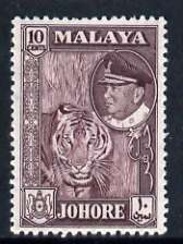 Malaya - Johore 1960 Tiger 10c maroon (from def set) unmounted mint, SG 160*