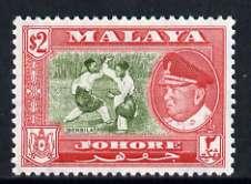 Malaya - Johore 1960 Bersilat $2 (from def set) unmounted mint, SG 164