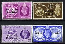 Bahrain 1949 KG6 75th Anniversary of Universal Postal Union perf set of 4 unmounted mint, SG 67-70