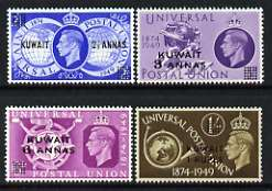 Kuwait 1949 KG6 75th Anniversary of Universal Postal Union perf set of 4 unmounted mint, SG 80-83