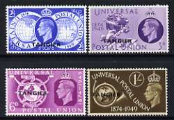 Morocco Agencies - Tangier 1949 Universal Postal Union Anniversary perf set of 4 unmounted mint, SG 276-79