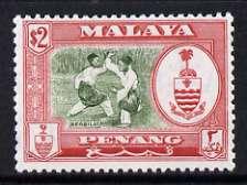 Malaya - Penang 1960 Bersilat $2 (from def set) unmounted mint, SG 64