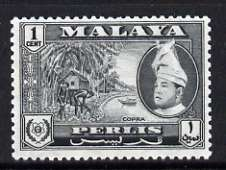 Malaya - Perlis 1957 Copra 1c (from def set) unmounted mint, SG 29
