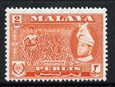 Malaya - Perlis 1957 Pineapples 2c (from def set) unmounted mint, SG 30