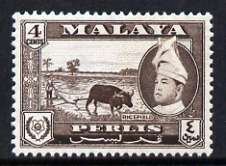 Malaya - Perlis 1957 Ricefield 4c (from def set) unmounted mint, SG 31