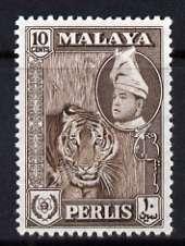 Malaya - Perlis 1957 Tiger 10c brown (from def set) unmounted mint, SG 34