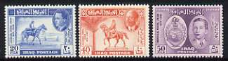 Iraq 1949 Universal Postal Union Anniversary perf set of 3 unmounted mint, SG 339-41